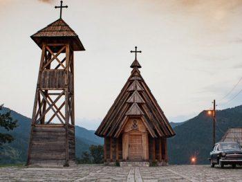 Drvengrad Mecavnik Zlatibor